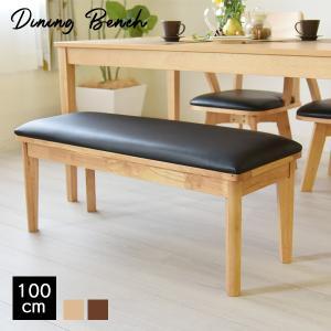 ダイニング ベンチ 2人掛け 2P シンプル オシャレ 木製  タマリビング ブッター 幅100cm JIS規格合格品  「ジャワ」|ちょうどいい家具屋