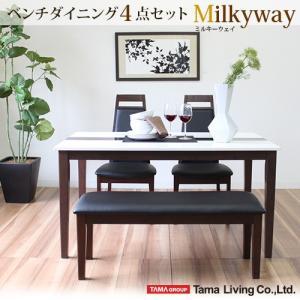 【サイズ】 テーブル:幅135x奥行80x高さ70cm チェア:幅45x奥行56x高さ97cm(座面...