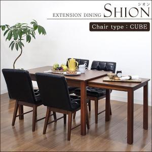 【サイズ】 テーブル:幅120〜200x奥行75x高さ73cm チェア: 幅43×奥行62×高さ83...