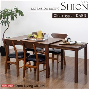 【サイズ】 テーブル:幅120〜200x奥行75x高さ73cm チェア: 幅47×奥行53×高さ83...