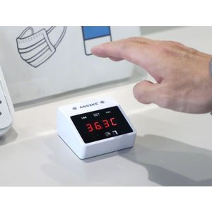 スリー・アール スグッピ 非接触温度計 3R-NCT02WT の画像