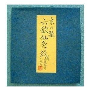 京の雅 六歌仙色紙(竹掛付セット)|chokkoubin