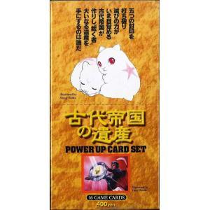 古代帝国の遺産 モンスター・コレクション・トレーディング・カードゲーム・パワーアップ・カードセット|chokkoubin