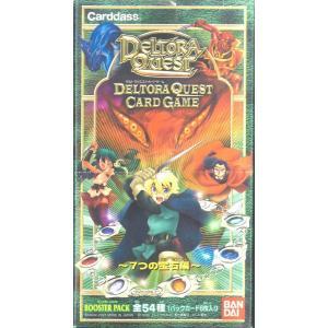 DELTORA QUEST(デルトラクエスト) カードゲーム〜7つの宝石編〜 1BOX(15パック入)|chokkoubin