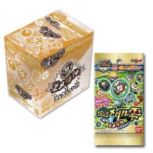 妖怪メダル零章 Zメダル BOX(12枚入り)|chokkoubin