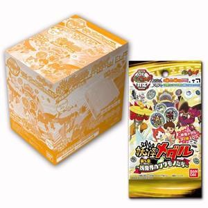 妖怪メダル5章 〜妖魔界のツワモノたち〜 BOX(12枚入り)|chokkoubin