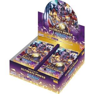 デジモンカードゲーム BT-02 ブースター ULTIMATE POWER(アルティメットパワー) 1BOX(24パック入) バンダイ|chokkoubin