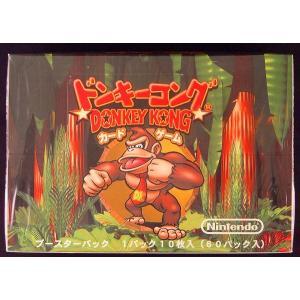 ドンキーコングカードゲーム ブースターパック|chokkoubin