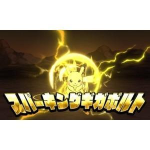 3DS ポケットモンスター ウルトラサン・ムー...の詳細画像3