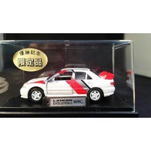 MITSUBISHI LANCER EVOLUTION III WRC(ホワイト×レッド)  |chokkoubin