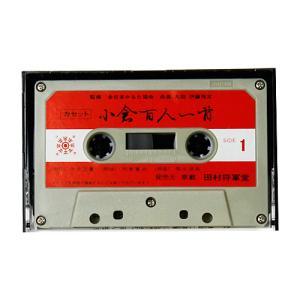 朗詠 テープ (百人一首用)|chokkoubin
