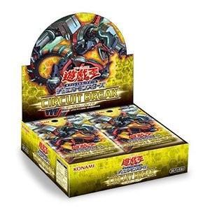 遊戯王OCG デュエルモンスターズ ブースターパック サーキット・ブレイク 1BOX(30パック入り)|chokkoubin