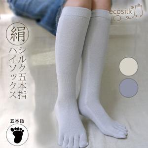 シルク五本指ハイソックス(五本指ハイソックス)(絹)hp127|chokucobin