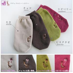 ワンポイント(鹿とさくら)の刺繍入りペットボトルカバー(500mL)(サーモスカバー)|chokucobin|04