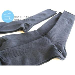 スクールソックス(高品質)(自社製)(24cm丈)(28cm丈)(23-25cm)(25-27cm)(メンズビジネスソックス)|chokucobin