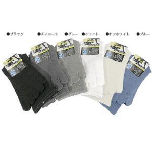 五本指スポーツエムエイトソックス25-27cm【HP302 】|chokucobin
