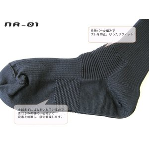 ガッツマンスーパーストロングソックス(NR-01)(丈夫)(疲労軽減)(靴下)(登山)|chokucobin