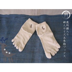 シルク(絹)五本指ソックス(鹿刺繍)(OMI-M107 )|chokucobin