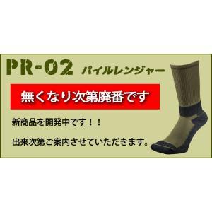 (登山ソックス)ガッツマンパイルレンジャーソックス(登山)(ウォーキング)(100km行軍)|chokucobin|02
