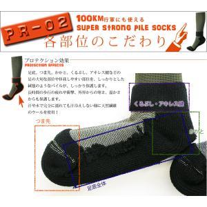 ガッツマンパイルレンジャーソックス(登山)(ウォーキング)(100km行軍)(当社製) chokucobin 03
