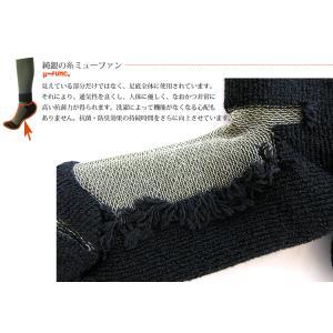 (登山ソックス)ガッツマンパイルレンジャーソックス(登山)(ウォーキング)(100km行軍)|chokucobin|04