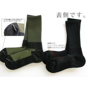 (登山ソックス)ガッツマンパイルレンジャーソックス(登山)(ウォーキング)(100km行軍)|chokucobin|06