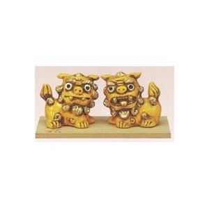 ★黄風水・シーサー置物◆一番人気のシーサーです◆★|chokuhan