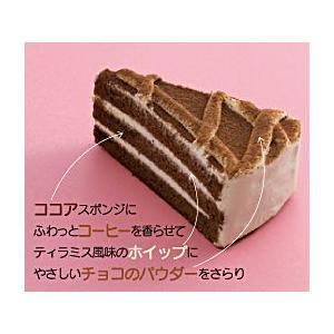 ★ティラミスカフェ 6個入 約55グラム/個 業務店・プロ御用達★冷凍ケーキ(HMY) chokuhan