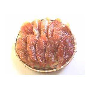 ★河豚(ふぐ)の上干物(じょうかん) フグの干物 200グラム★|chokuhan