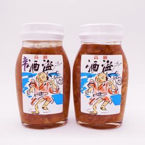 土佐の酒盗 しゅとう 鰹(かつお)の塩辛 辛口・甘口のセット 200g×2本 入福 いりふく