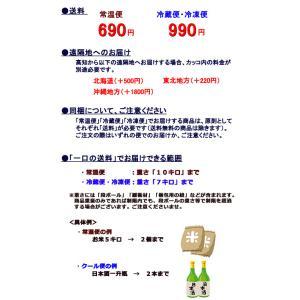 碁石茶 ごいし茶 土佐の乳酸菌発酵茶 まとめ買いお得用セット(約50グラム×2袋) 高知県大豊町産 chokuhan 15
