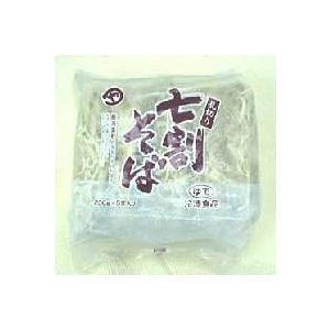 ★七割そば 5食入り 業務用 日本蕎麦(そば)★|chokuhan