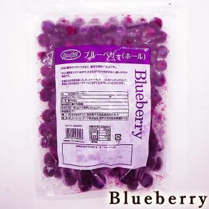 ブルーベリー 冷凍フルーツ 500g 無着色 無添加 業務用 グリーンフィールド フルーツ 冷凍果実 お菓子 ヨーグルト アイスクリーム blueberry HERDERS|chokuhan