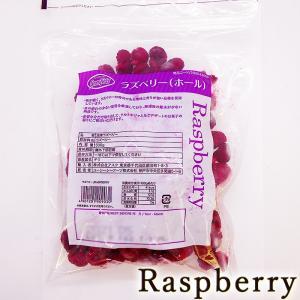 ラズベリー 冷凍フルーツ 500g レッドラズベリー 無着色 無添加 業務用 グリーンフィールド お菓子 ヨーグルト アイスクリーム red raspberry|chokuhan