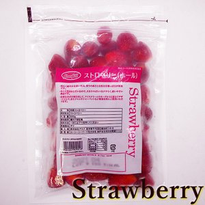 ストロベリー 冷凍フルーツ 500g 無着色 無添加 業務用 ハーダース IQFフルーツ 冷凍果実 お菓子 ヨーグルト アイスクリーム strawberry HERDERS|chokuhan