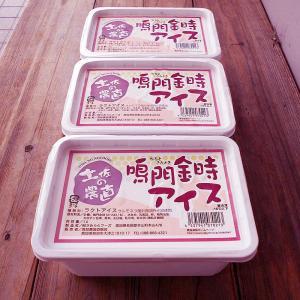 鳴門金時アイスクリーム 1リットル×3個セット 高知産 送料無料 当店オリジナル 業務用 なると金時 さつまいも 芋菓子 スイーツ ギフト プレゼント 敬老の日 chokuhan