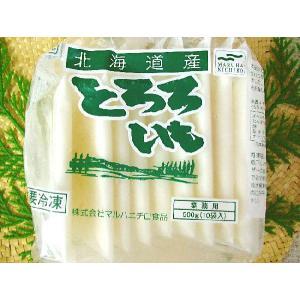 冷凍とろろ芋 50g×10袋セット 北海道産やまいも使用 やまいもスリオロシ トロロ 山芋 とろろ芋 業務用 小分けセット とろろご飯 とろろ蕎麦|chokuhan