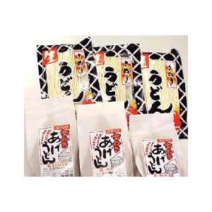 おためし送料無料 「あげうどん」3袋に「純生さぬきうどん」3袋オマケ!讃岐の「おためしセット」|chokuhan