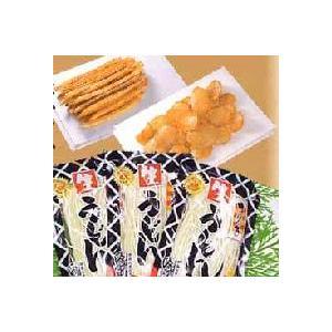 おためし送料無料 「土佐の芋菓子」に「純生さぬきうどん」3袋オマケ! chokuhan