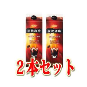 【内容】低糖炭焼きアイスコーヒー 【内容量】1L×2本 【メーカー】珈琲専門店HAMAYA 【お届け...