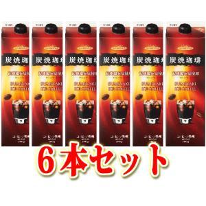 【内容】低糖炭焼きアイスコーヒー 【内容量】1L×6本 【メーカー】珈琲専門店HAMAYA 【お届け...
