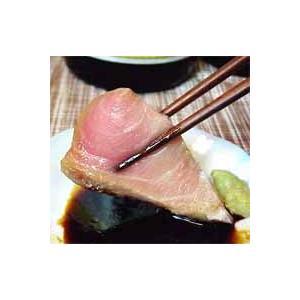 ★本マグロの頭肉 畜養本マグロ(黒マグロ)のあたまの肉 約250グラム★まるで大トロ!舌の上でとろけ...