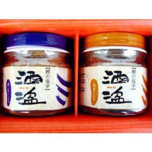 酒盗(しゅとう) 鰹(かつお)の塩辛 60g×2本(甘口・辛口)セット 化粧箱入り