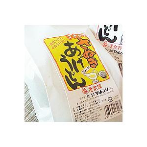 ★揚げうどん(あげうどん) カレー味 100g 「うどん県」さぬき香川の人気菓子★MRSN|chokuhan