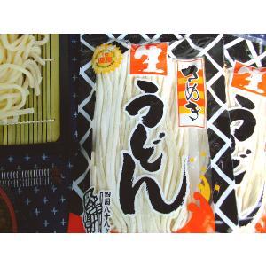 本場香川の讃岐「純生」うどん 250g(1〜1.5人前)|chokuhan