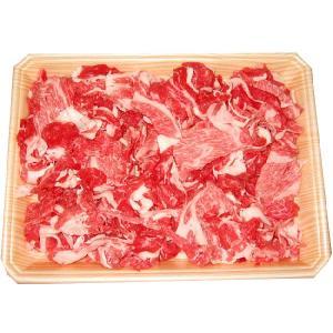 土佐あかうし 土佐和牛 切り落とし こまぎれ 500g wagyu 土佐赤牛 和牛 牛肉 焼肉 ステーキ しゃぶしゃぶ 高級 ギフト プレゼント 産地直送 お歳暮(100015) chokuhan