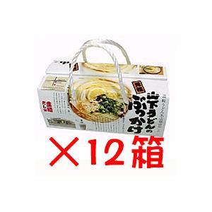 うどん 山下のぶっかけうどん 箱入 12個セット 300g×2袋/1箱 元祖ぶっかけ 名店 香川産 本場 udon コシ もちもち さぬき ぶっかけ ご当地 取り寄せ ギフト|chokuhan