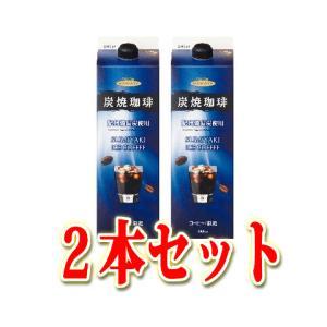 【内容】無糖炭焼きアイスコーヒー 【内容量】1L×2本 【メーカー】珈琲専門店HAMAYA 【お届け...