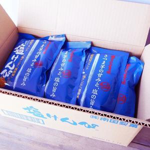 塩けんぴ 南国製菓 165g×15袋セット 送料無料 国産 塩ケンピ 塩剣秘 国内産さつまいも使用 海洋深層水 水車屋 さつまいも  深海の華10%使用 いもけんぴ|chokuhan
