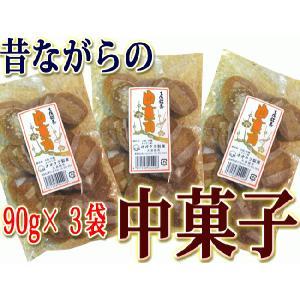 中菓子 中菓司 90g×3袋セット 土佐銘菓 オオクラ製菓 昔なつかしい土佐の駄菓子です|chokuhan